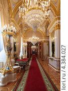 Москва, Большой Кремлевский дворец, анфилада (2013 год). Редакционное фото, фотограф Игорь Долгов / Фотобанк Лори