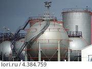 Шаровые резервуары для хранения газа, фото № 4384759, снято 19 марта 2012 г. (c) Andrejs Pidjass / Фотобанк Лори