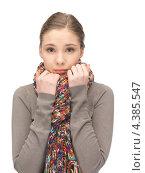 Купить «Юная девушка с легким шарфом на шее», фото № 4385547, снято 26 февраля 2012 г. (c) Syda Productions / Фотобанк Лори