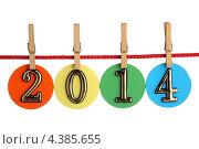 Купить «Число 2014 на веревке», фото № 4385655, снято 10 марта 2013 г. (c) Игорь Веснинов / Фотобанк Лори