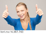 Купить «Счастливая девушка радуется и показывает поднятый вверх большой палец на руке», фото № 4387743, снято 8 мая 2010 г. (c) Syda Productions / Фотобанк Лори