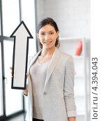 Купить «Привлекательная деловая женщина с нарисованной белой стрелой», фото № 4394043, снято 31 марта 2012 г. (c) Syda Productions / Фотобанк Лори