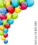 Фон из воздушных шариков. Стоковая иллюстрация, иллюстратор Евгения Малахова / Фотобанк Лори