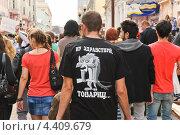 Купить «Прикольная надпись на футболке», эксклюзивное фото № 4409679, снято 22 апреля 2012 г. (c) Алёшина Оксана / Фотобанк Лори