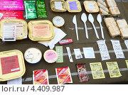 Купить «Набор продуктов из армейского сухого пайка», фото № 4409987, снято 23 февраля 2013 г. (c) Олег Пчелов / Фотобанк Лори
