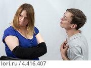 Молодой человек извиняется перед девушкой. Стоковое фото, фотограф Виталий Верхозин / Фотобанк Лори