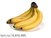 Купить «Бананы на белой тарелке», фото № 4416495, снято 16 марта 2013 г. (c) Игорь Веснинов / Фотобанк Лори