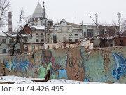 Купить «Вид на старые фасады зданий на набережной реки Анагара в центре города Иркутска, Россия», фото № 4426495, снято 8 марта 2013 г. (c) Николай Винокуров / Фотобанк Лори