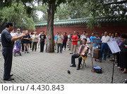 Прохожие на улицах Китая останавливаются, чтобы петь песни (2012 год). Редакционное фото, фотограф Валерий Митяшов / Фотобанк Лори