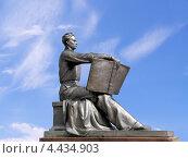 Купить «Скульптура студента с раскрытой книгой около главного здания МГУ», фото № 4434903, снято 21 мая 2011 г. (c) Илюхина Наталья / Фотобанк Лори