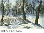 Зимний пейзаж с первыми проталинами. Акварельный рисунок. Стоковая иллюстрация, иллюстратор Ковалева Наталья / Фотобанк Лори