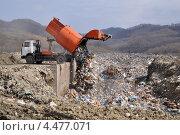 Купить «Полигон твёрдых бытовых отходов (свалка) в Сочи», фото № 4477071, снято 23 марта 2010 г. (c) Виктор Клюшкин / Фотобанк Лори