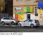 Купить «Ателье, тату-салон на Первомайской улице, район Измайлово, Москва», эксклюзивное фото № 4477227, снято 28 сентября 2012 г. (c) lana1501 / Фотобанк Лори