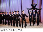 """Купить «Танец моряков - """"Яблочко"""". Ансамбль танца Игоря Моисеева.», фото № 4481743, снято 21 января 2011 г. (c) Nadya Pyastolova / Фотобанк Лори"""