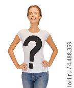 Купить «Юная девушка со светлыми волосами, убранными в косу, в футболке со знаком вопроса», фото № 4488359, снято 16 сентября 2012 г. (c) Syda Productions / Фотобанк Лори
