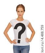 Купить «Юная девушка со светлыми волосами, убранными в косу, в футболке со знаком вопроса», фото № 4488759, снято 16 сентября 2012 г. (c) Syda Productions / Фотобанк Лори