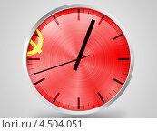 Купить «Стрелочные часы с циферблатом в виде флага СССР», иллюстрация № 4504051 (c) Клинц Алексей / Фотобанк Лори