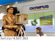 Купить «Фотофорум 2013, Москва», эксклюзивное фото № 4507363, снято 11 апреля 2013 г. (c) Дмитрий Неумоин / Фотобанк Лори