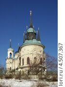Купить «Церковь Владимирской иконы Божией Матери в усадьбе Быково», фото № 4507367, снято 13 апреля 2013 г. (c) Natalya Sidorova / Фотобанк Лори