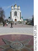 Купить «Храм Христа Спасителя в Калининграде», эксклюзивное фото № 4507395, снято 13 апреля 2013 г. (c) Ната Антонова / Фотобанк Лори