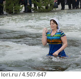 Купить «Купание зимой в реке, в проруби. Женщина. Крещение», фото № 4507647, снято 19 января 2013 г. (c) Несинов Олег / Фотобанк Лори