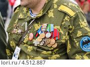Купить «Воин-интернационалист в День Победы», эксклюзивное фото № 4512887, снято 9 мая 2012 г. (c) Алёшина Оксана / Фотобанк Лори