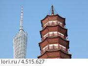 Купить «Небоскрёб Canton Tower и пагода Flower Pagoda храма Six Banyan Trees, Гуанчжоу, Китай», фото № 4515627, снято 23 ноября 2011 г. (c) Losevsky Pavel / Фотобанк Лори