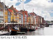 Купить «Набережная с лодками в Копенгагене, Дания», фото № 4516435, снято 23 июля 2011 г. (c) Losevsky Pavel / Фотобанк Лори