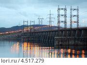 Купить «ГЭС на реке вечером», фото № 4517279, снято 29 сентября 2011 г. (c) Losevsky Pavel / Фотобанк Лори