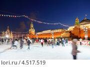 Купить «Каток на Красной площади вечером», фото № 4517519, снято 25 января 2012 г. (c) Losevsky Pavel / Фотобанк Лори