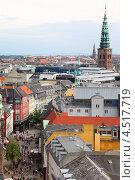 Купить «Улица в Копенгагене, Дания», фото № 4517719, снято 30 июля 2011 г. (c) Losevsky Pavel / Фотобанк Лори