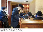 Купить «Еврейские мальчики в синагоге Бейс Менахем в Международный день памяти жертв Холокоста», фото № 4517795, снято 27 января 2012 г. (c) Losevsky Pavel / Фотобанк Лори