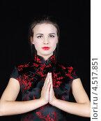 Купить «Молодая девушка в японской шелковой блузе сложила рукиладонями вместе на черном фоне», фото № 4517851, снято 12 ноября 2011 г. (c) Losevsky Pavel / Фотобанк Лори