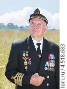 Купить «Пожилой мужчина в военной форме с наградами на фоне поля», фото № 4518683, снято 5 июля 2011 г. (c) Losevsky Pavel / Фотобанк Лори