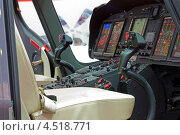 Купить «Кабина с панелью управления в вертолете», фото № 4518771, снято 21 мая 2011 г. (c) Losevsky Pavel / Фотобанк Лори