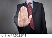 Мужчина в деловом костюме показывает жест - стоп! Стоковое фото, фотограф Евгений Дубинчук / Фотобанк Лори