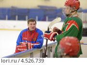Купить «Открытая ледовая тренировка юниорской, до 18 лет, сборной России по хоккею», фото № 4526739, снято 12 апреля 2013 г. (c) Stockphoto / Фотобанк Лори
