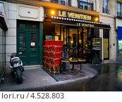 Купить «Кафе в Париже», эксклюзивное фото № 4528803, снято 2 марта 2013 г. (c) Михаил Ворожцов / Фотобанк Лори