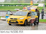 Купить «Заказное такси на Поклонной горе», эксклюзивное фото № 4530151, снято 9 мая 2012 г. (c) Алёшина Оксана / Фотобанк Лори