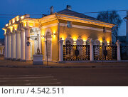 Купить «Здание гауптвахты. Кострома», фото № 4542511, снято 20 апреля 2013 г. (c) Вячеслав Криулин / Фотобанк Лори
