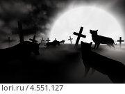 Стая волков с вожаком на фоне луны и крестов. Стоковая иллюстрация, иллюстратор Иван Михайлов / Фотобанк Лори
