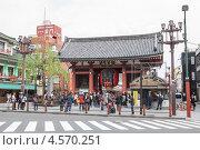 Купить «Вход в Senso-ij shrine the Kaminarimon , Токио, Япония», фото № 4570251, снято 10 апреля 2013 г. (c) Кекяляйнен Андрей / Фотобанк Лори