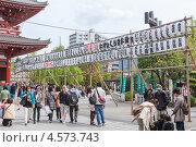 Купить «Внутренние ворота The Hozomon gate, храм Senso-ji в Asakusa, Tokyo, Japan», фото № 4573743, снято 10 апреля 2013 г. (c) Кекяляйнен Андрей / Фотобанк Лори