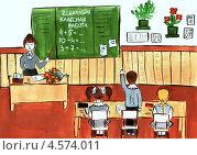 """Купить «Детский  рисунок """"Урок математики в школе"""" , гуашь», иллюстрация № 4574011 (c) Ирина Иванова / Фотобанк Лори"""