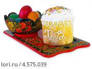 Пасхальные яйца в вазе, с куличом, на подносе. Стоковое фото, фотограф Пётр Квашин / Фотобанк Лори