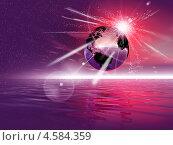 Купить «Фантастический пейзаж, планета Земля», иллюстрация № 4584359 (c) ElenArt / Фотобанк Лори