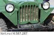 Купить «Решетка радиатора и фары автомобиля повышенной проходимости ГАЗ-67», фото № 4587287, снято 1 мая 2013 г. (c) Данила Васильев / Фотобанк Лори