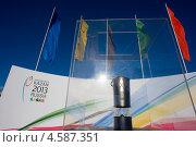 Купить «Факел Универсиады 2013», фото № 4587351, снято 26 апреля 2013 г. (c) Ружьин Алексей / Фотобанк Лори