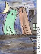"""Купить «""""Мартовские коты"""". Рисунок. Акварель», иллюстрация № 4587427 (c) Говорова Лариса / Фотобанк Лори"""