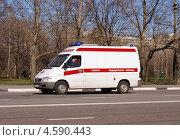 Купить «Детская скорая медицинская помощь торопится на вызов», фото № 4590443, снято 29 апреля 2013 г. (c) Павел Кричевцов / Фотобанк Лори